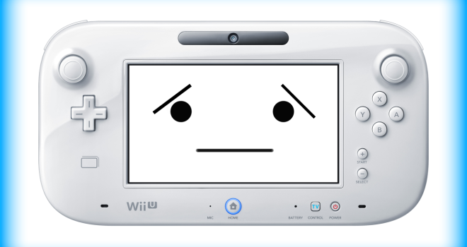 Wii-U_GamePad_white