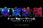 Tokyo-Ghoul-1024x575