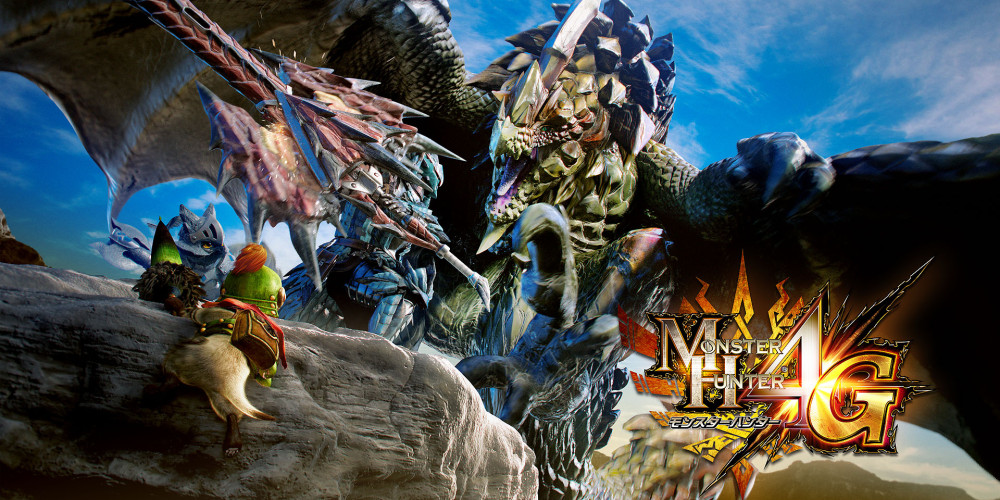 MH4U-Playable-TGS14