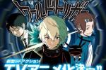 World-Trigger_Haruhichan
