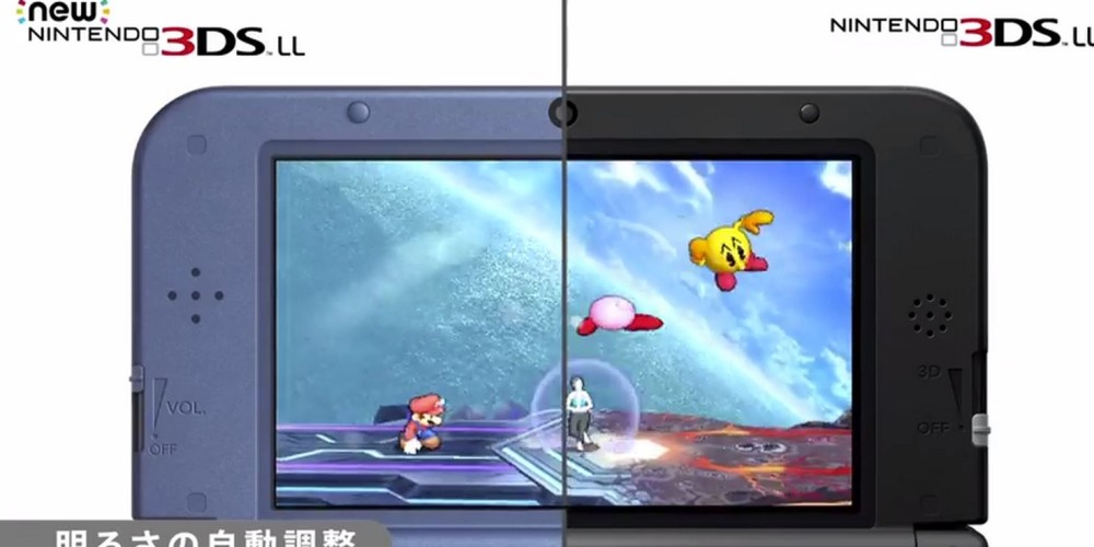 new-3ds-screens[1]