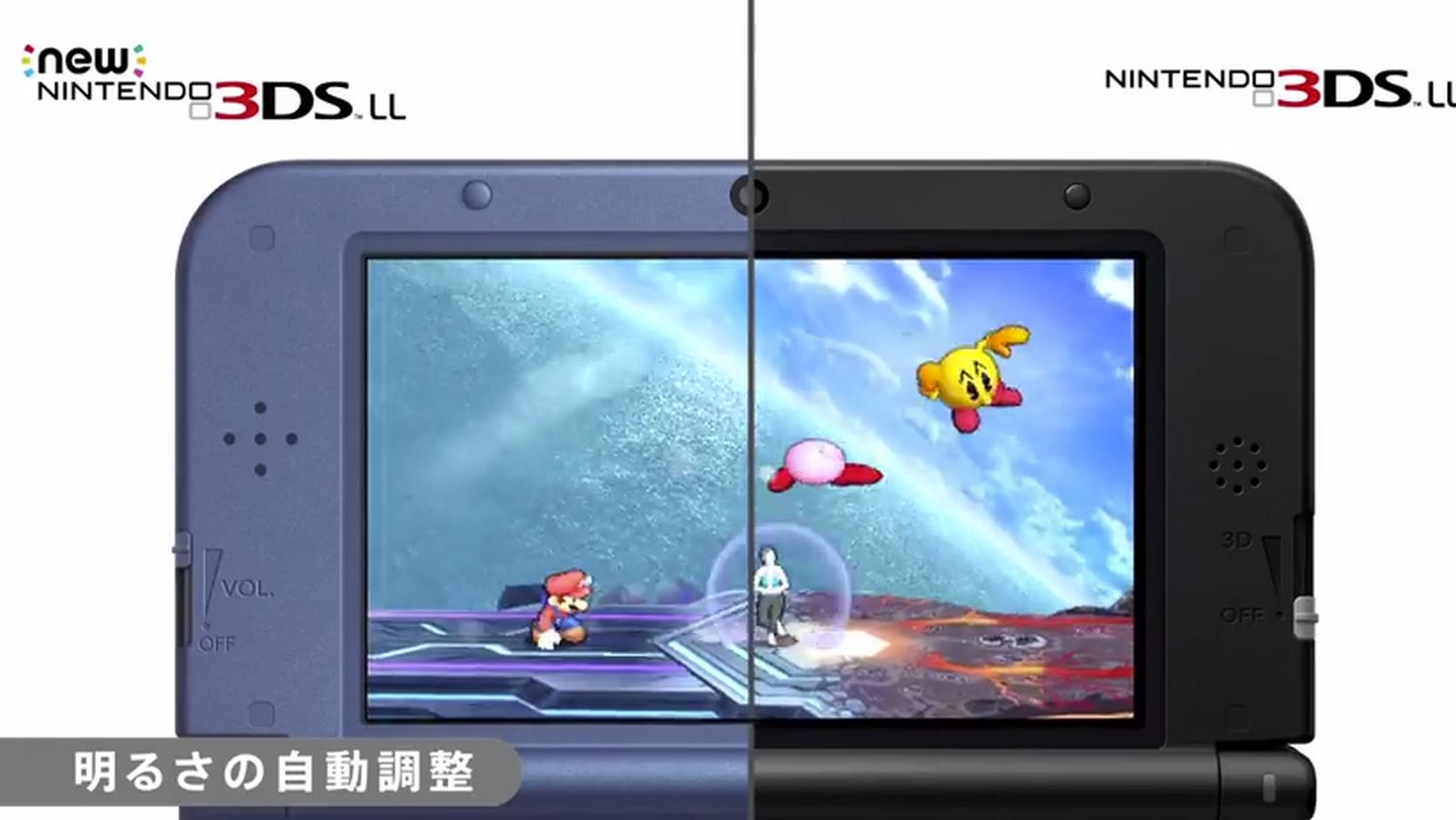 List of Nintendo 3DS colors and styles  Wikipedia