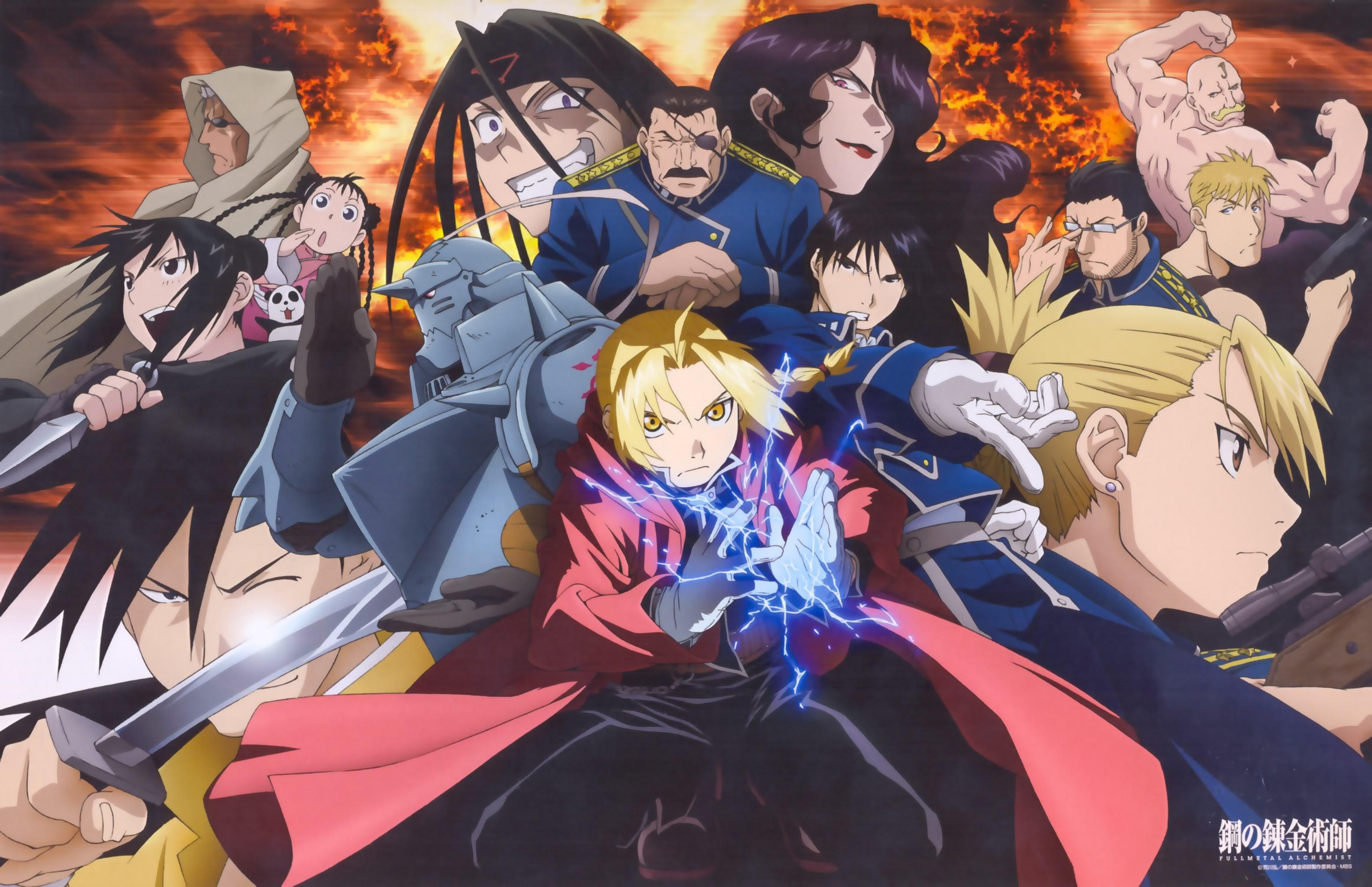 Fullmetal Alchemist (2003) VS. Brotherhood