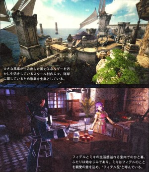 SO5_Fami-scan-HR_04-14-15_011