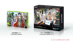Fortissimo Edition and Wii U bundle
