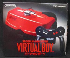 v-boy-box-japan[1]