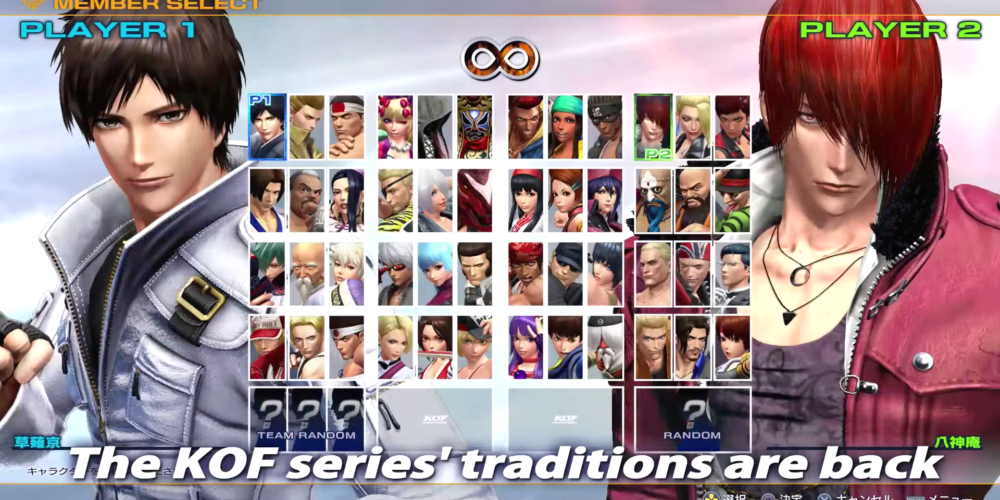 kof14-character-select-screen-full-april2016
