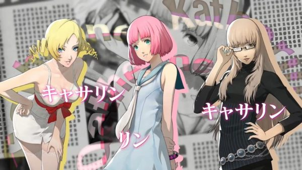 Persona 5 DLC Annonced For Catherine: Full Body : GaminRealm com